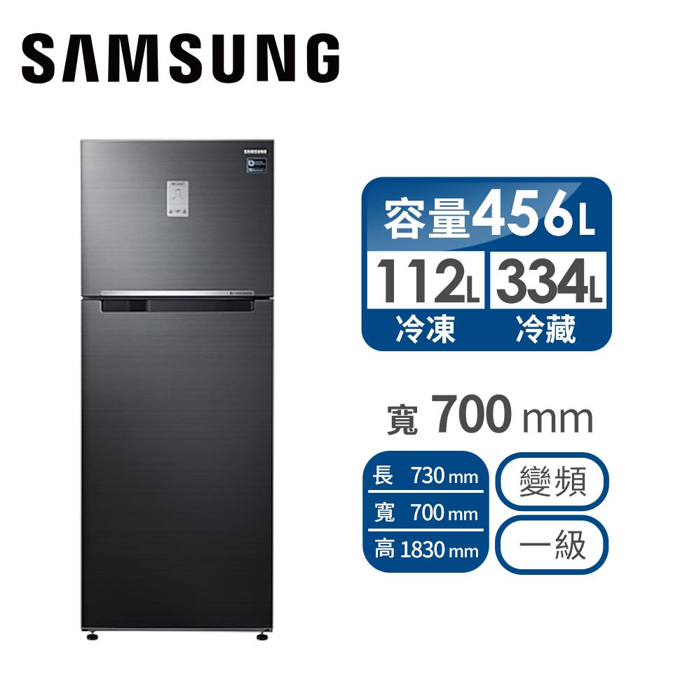 SAMSUNG 456公升1級雙循環雙門冰箱
