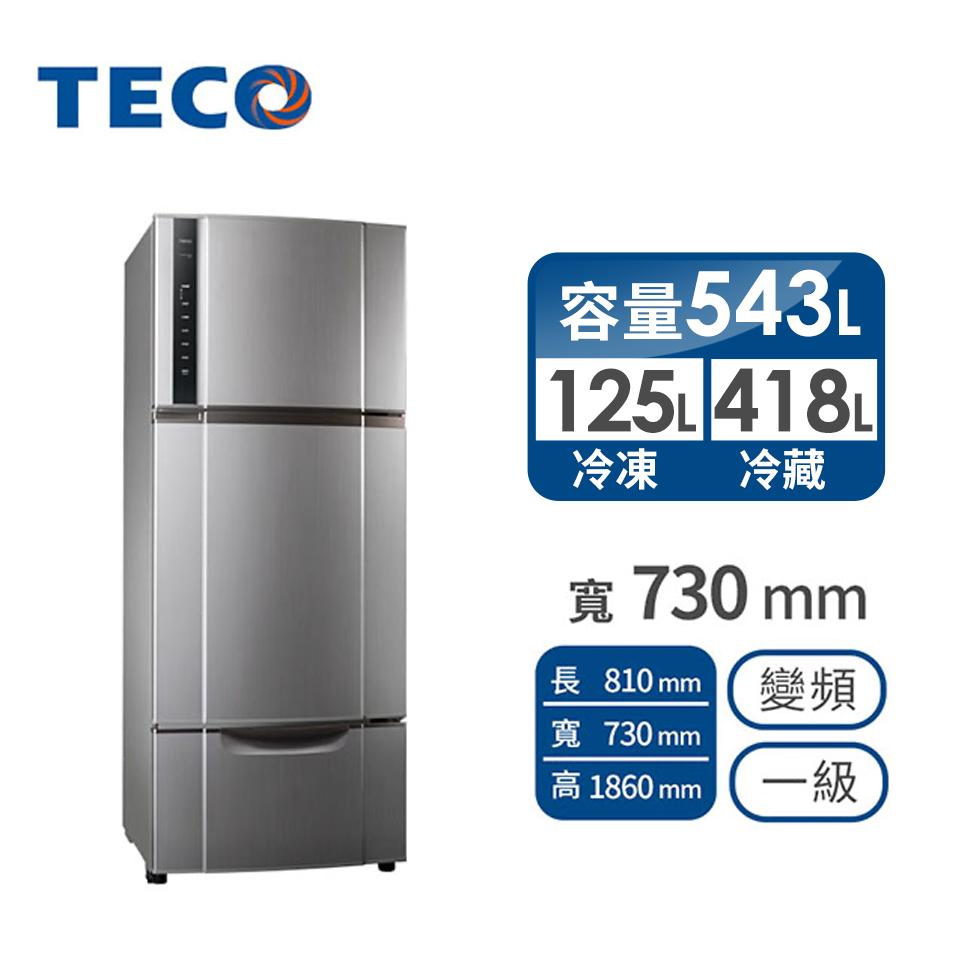 東元 543公升三門變頻冰箱(晶鑽灰)