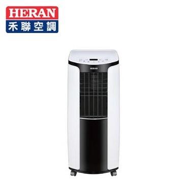HERAN移動式單冷空調HPA-2OB