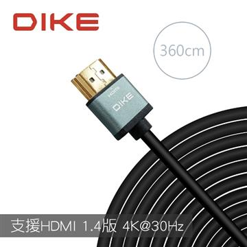 DIKE高畫質乙太網極細HDMI線3.6米 DLH236