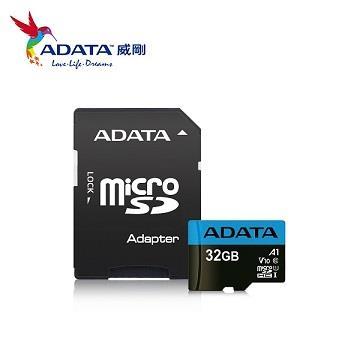 ADATA威剛 microSDHC A1 32GB記憶卡(附轉卡)