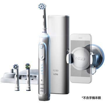 歐樂B 3D智慧追蹤電動牙刷