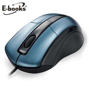 E-books M10藍翼光學滑鼠