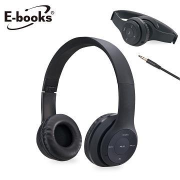 E-books S87藍牙4.2無線摺疊頭戴耳機 E-EPA173