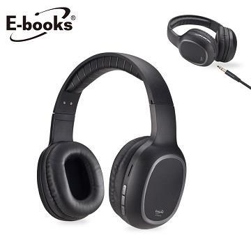 E-books S90藍牙4.2無線重低音耳罩耳機