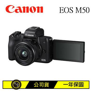 Canon EOS M50微單眼相機(單鏡組)-黑 EOS M50黑15-45