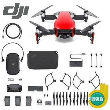 DJI Mavic Air空拍機-全能套裝(烈焰紅)