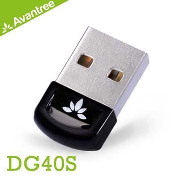 Avantree 迷你型USB藍牙發射器(DG40S) DG40S