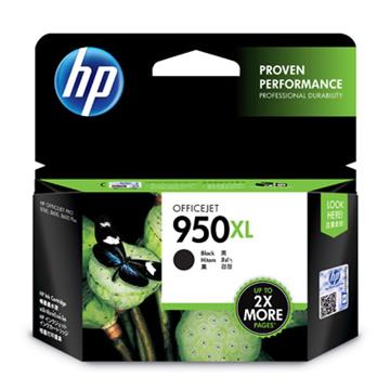 HP 950號XL黑色原廠墨水匣
