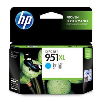 HP 951號XL青色原廠墨水匣