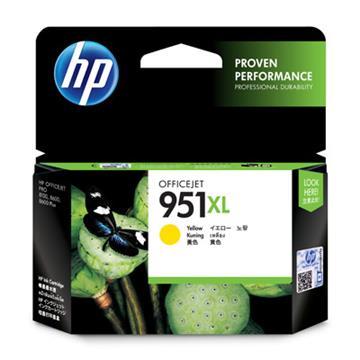 惠普HP 951號XL黃色原廠墨水匣 CN048AA