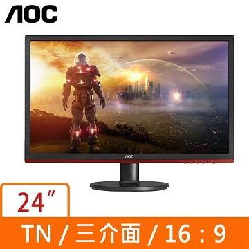 【福利品】【24型】AOC G2460VQ6 三介面電競顯示器