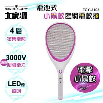 大家源 電池式小黑蚊密網電蚊拍
