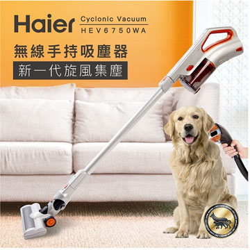 Haier 手持無線吸塵器(專業寵物清理配件組) HEV6750WA