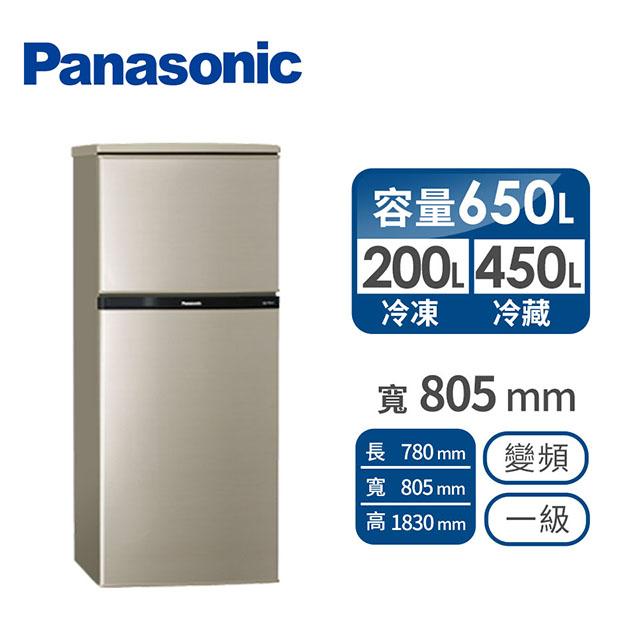 Panasonic 130公升雙門變頻冰箱 NR-B139TV-R