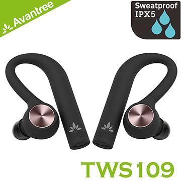 Avantree TWS109 TWS真無線防潑水運動耳機