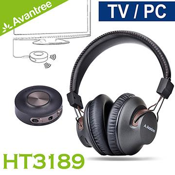 Avantree HT3189藍牙無線耳罩組合