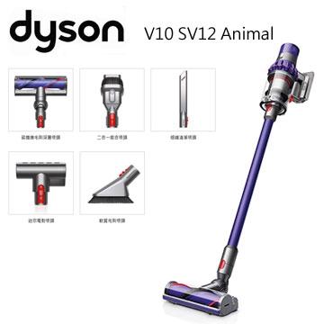 展示機-Dyson V10 Animal 無線吸塵器