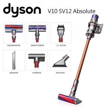 【優質整新機】Dyson V10 Absolute 無線吸塵器