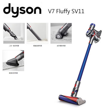 展-Dyson V7 Fluffy SV11 無線吸塵器
