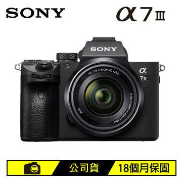 【展示機】SONY ILCE-7M3K高階數位單眼相機KIT ILCE-7M3K(28-70mm)