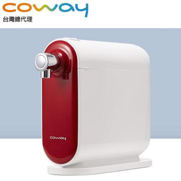 【福利品】Coway奈米高效淨水器-DIY型