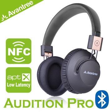 Avantree Audition Pro藍牙NFC耳罩式耳機 AS9P