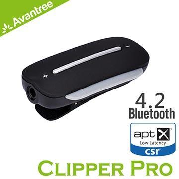 Avantree Clipper Pro領夾式藍牙音源接收器