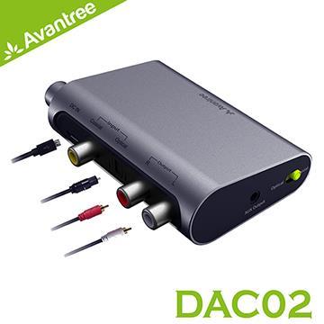 Avantree DAC02數位類比音源轉換器