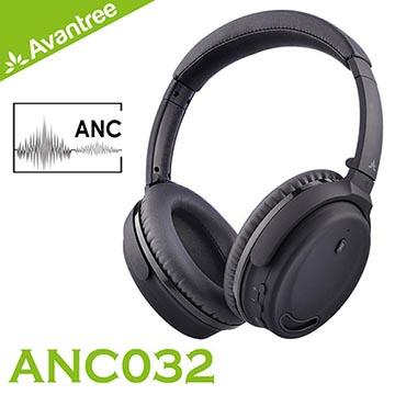 Avantree ANC032立體聲耳罩藍牙降噪耳機 ANC032