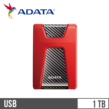 ADATA威剛 2.5吋 1TB 外接行動硬碟 紅