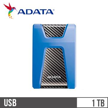 ADATA威剛 2.5吋 1TB 外接行動硬碟 藍 AHD650-1TU31-CBL