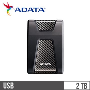 ADATA威剛 2.5吋 2TB 外接行動硬碟 黑