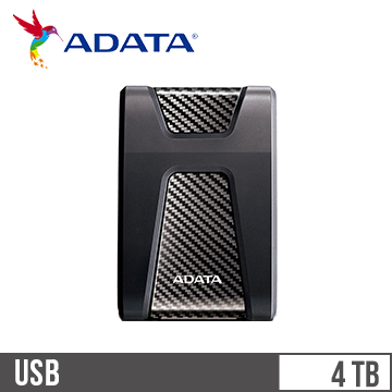 【4TB】威剛 ADATA 2.5吋外接行動硬碟(HD650黑)