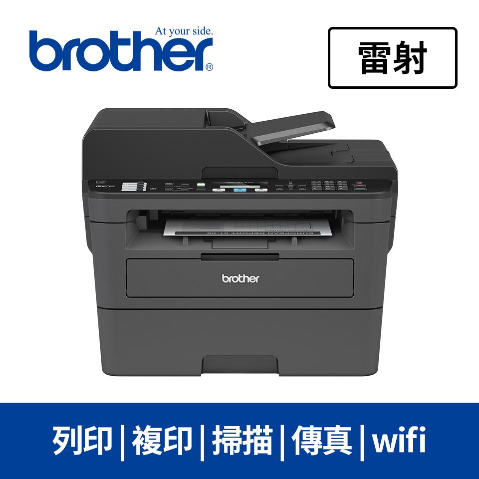 Brother MFC-L2715DW 黑白雷射複合機