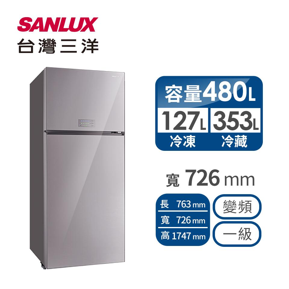 台灣三洋 480公升采晶玻璃雙門變頻冰箱