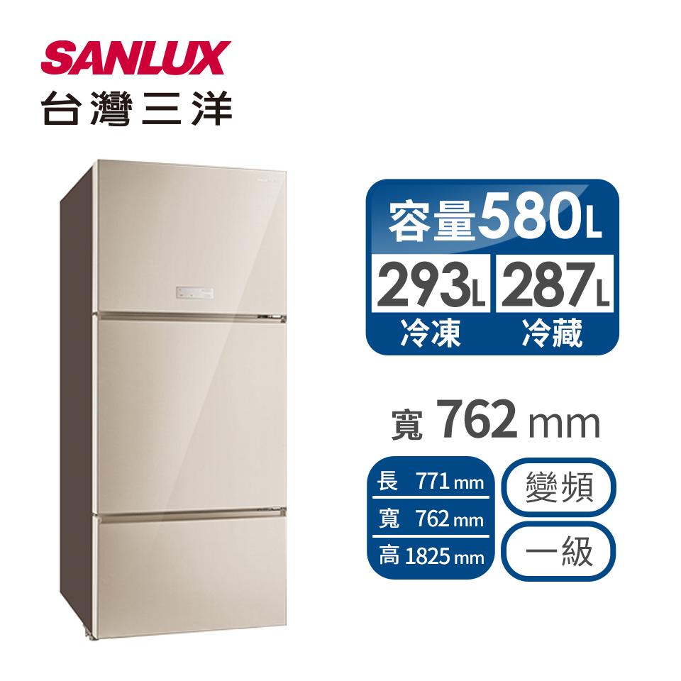 台灣三洋 580公升采晶玻璃三門變頻冰箱