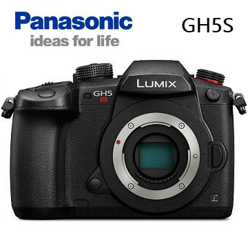 Panasonic GH5S單眼相機BODY