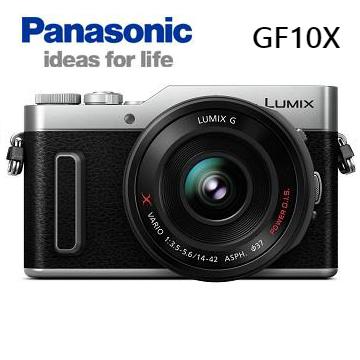 Panasonic GF10X可交換式鏡頭相機(灰色)
