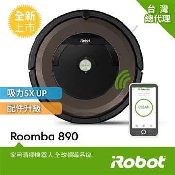 iRobot Roomba 890吸塵機器人