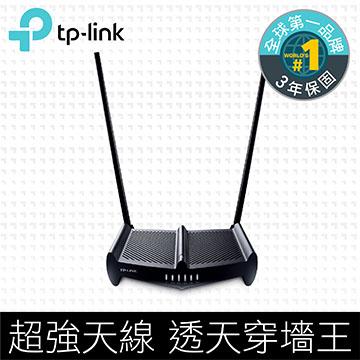 【拆封品】TP-Link TL-WR841HP高功率無線路由器