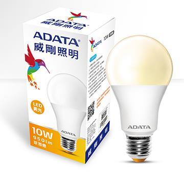 威剛ADATA 10W高效能LED球泡燈-黃光