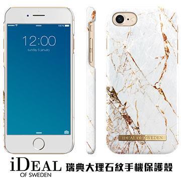 【iPhone 8 / 7】iDeal Of Sweden瑞典大理石紋手機殼 - 義大利卡拉拉金