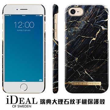 【iPhone 8 / 7】iDeal Of Sweden瑞典大理石紋手機殼 - 摩洛哥羅蘭黑金