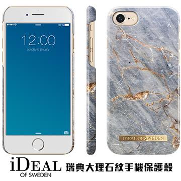【iPhone 8 / 7】iDeal Of Sweden瑞典大理石紋手機殼 - 西恩納皇家灰