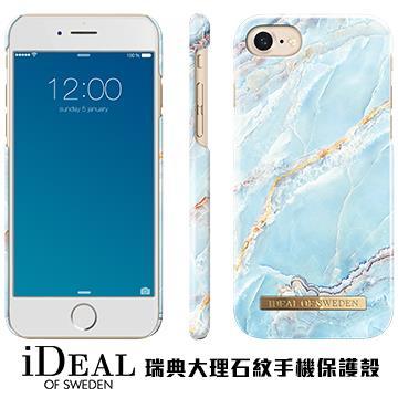 【iPhone 8 / 7】iDeal Of Sweden瑞典大理石紋手機殼 - 加勒比海天藍