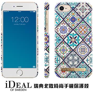 【iPhone 8 / 7】iDeal Of Sweden瑞典北歐時尚手機殼 - 希臘馬賽克花瓷 IDFCA16-I7-48