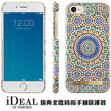 【iPhone 8 / 7】iDeal Of Sweden瑞典北歐時尚手機殼 - 摩洛哥幾何藝術