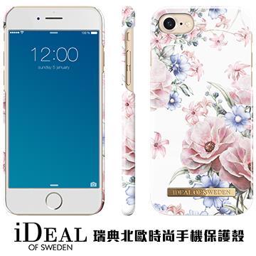 【iPhone 8 / 7】iDeal Of Sweden瑞典北歐時尚手機殼 - 浪漫花語