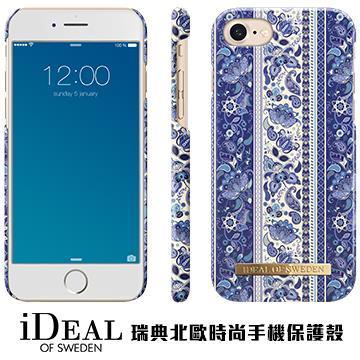 【iPhone 8 / 7】iDeal Of Sweden瑞典北歐時尚手機殼 - 捷克波西米亞繡花
